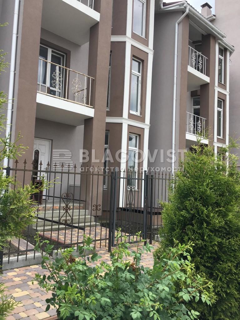 Квартира H-46965, Покровська, 75, Чабани - Фото 14