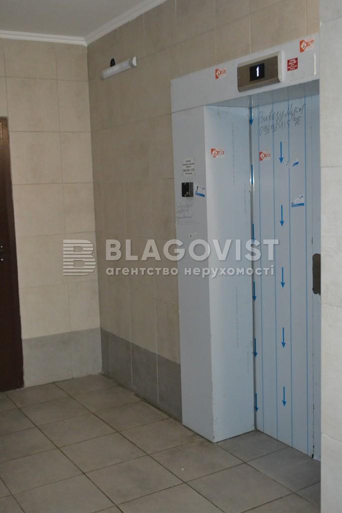 Квартира H-46947, Данченка Сергія, 32б, Київ - Фото 15
