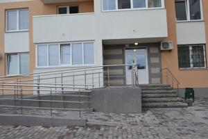Квартира Данченко Сергея, 32б, Киев, H-46947 - Фото 17