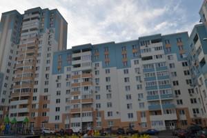 Квартира Данченко Сергея, 32б, Киев, H-46947 - Фото 20