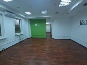 Офіс, Басейна, Київ, P-3669 - Фото 5
