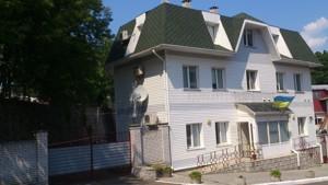 Офисно-складское помещение, Гвардейская, Киев, R-33255 - Фото