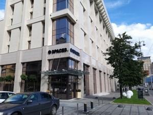 Офіс, Майдан Незалежності, Київ, D-36472 - Фото