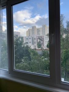 Квартира Гмыри Бориса, 9в, Киев, R-33443 - Фото3