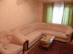 Квартира Пчелки Елены, 2б, Киев, R-32115 - Фото