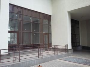 Нежилое помещение, H-46985, Коновальца Евгения (Щорса), Киев - Фото 9