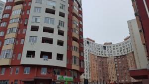 Торговые площади, Эрнста, Киев, H-46990 - Фото3