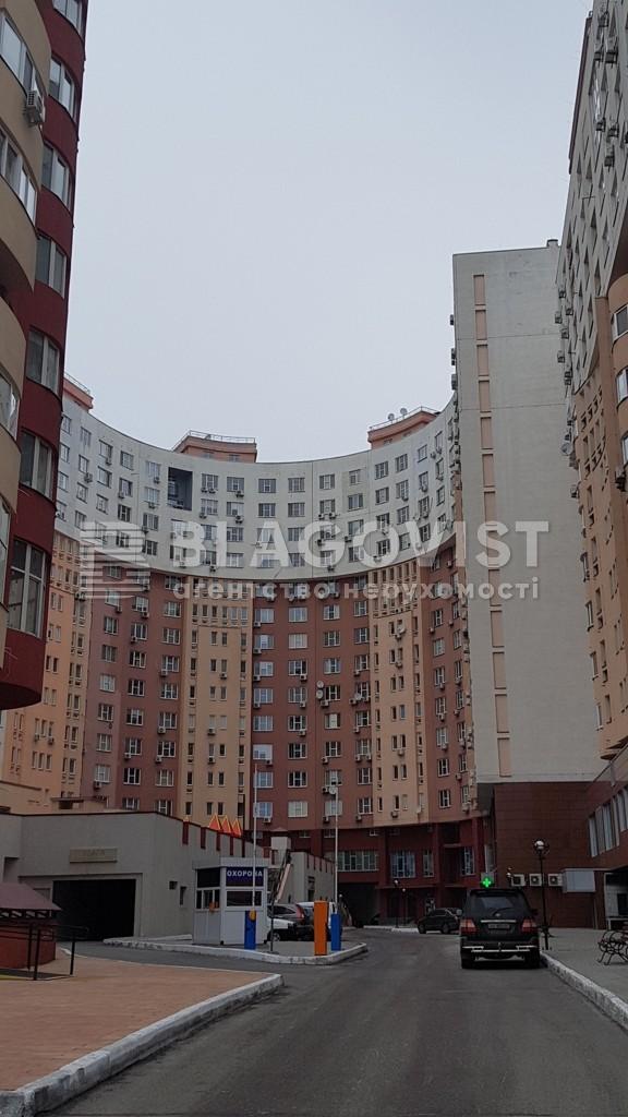 Торгові площі, H-46990, Ернста, Київ - Фото 4