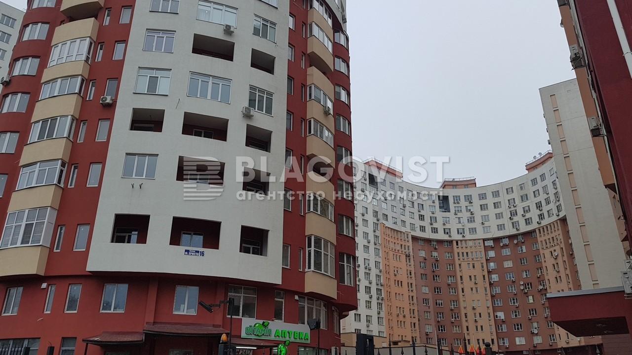 Торговые площади, H-46989, Эрнста, Киев - Фото 3