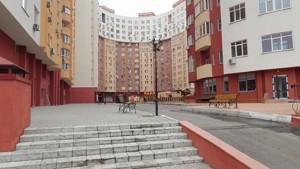 Торговые площади, H-46989, Эрнста, Киев - Фото 5