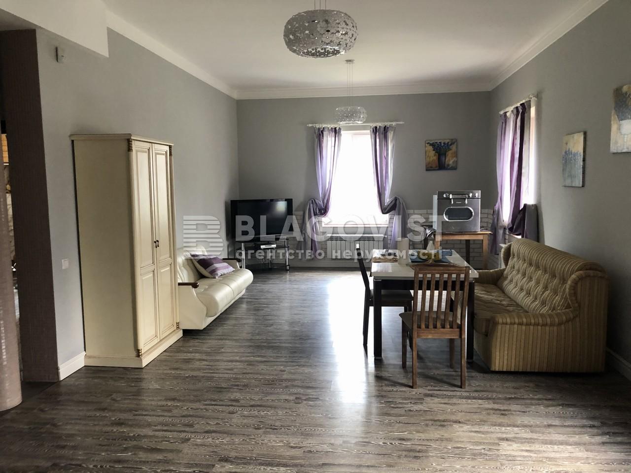 Дом F-37933, Теремская, Новоселки (Киево-Святошинский) - Фото 5
