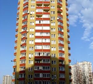 Квартира Урловская, 10а, Киев, Z-607139 - Фото3