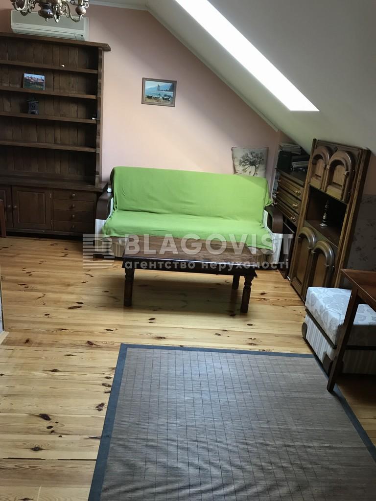 Дом F-43271, Крещатик, Боярка - Фото 5