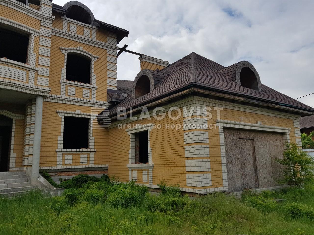 Дом D-36171, Лазурная, Киев - Фото 2