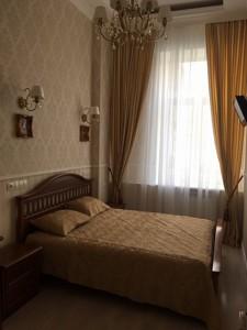 Квартира Басейна, 12/1, Київ, Z-668943 - Фото