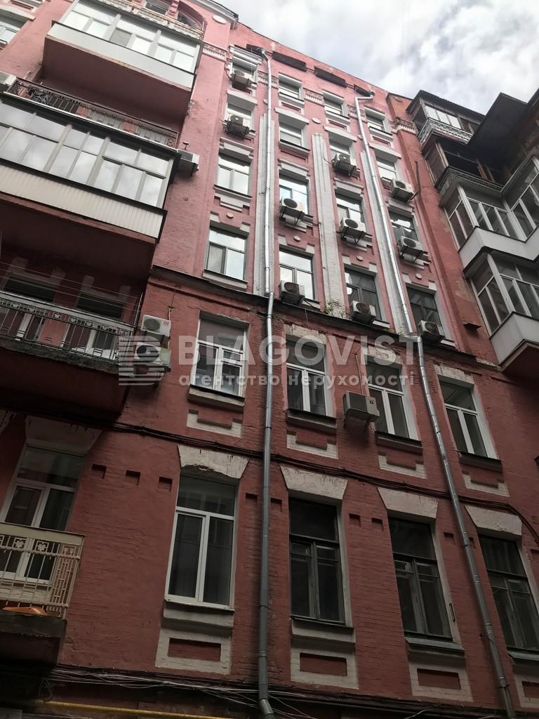 Квартира R-31591, Городецького Архітектора, 11б, Київ - Фото 5