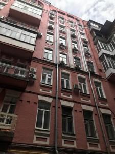 Квартира Городецкого Архитектора, 11б, Киев, R-31591 - Фото3