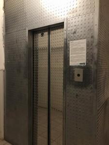 Квартира R-31591, Городецького Архітектора, 11б, Київ - Фото 7