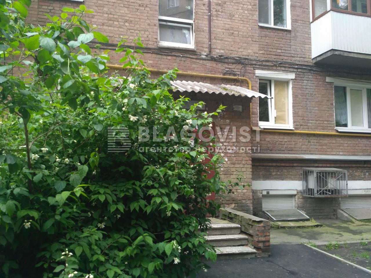 Квартира Z-628896, Тверський тупик, 6/8, Київ - Фото 6