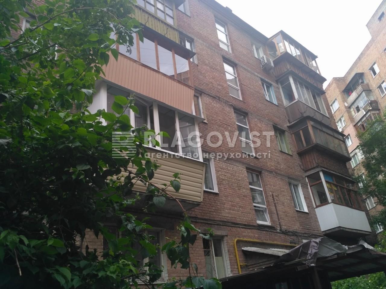 Квартира Z-628896, Тверський тупик, 6/8, Київ - Фото 7