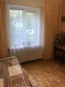 Квартира Ревуцкого, 11в, Киев, Z-667284 - Фото3