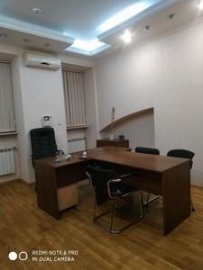 Офис, Тургеневская, Киев, R-33370 - Фото3
