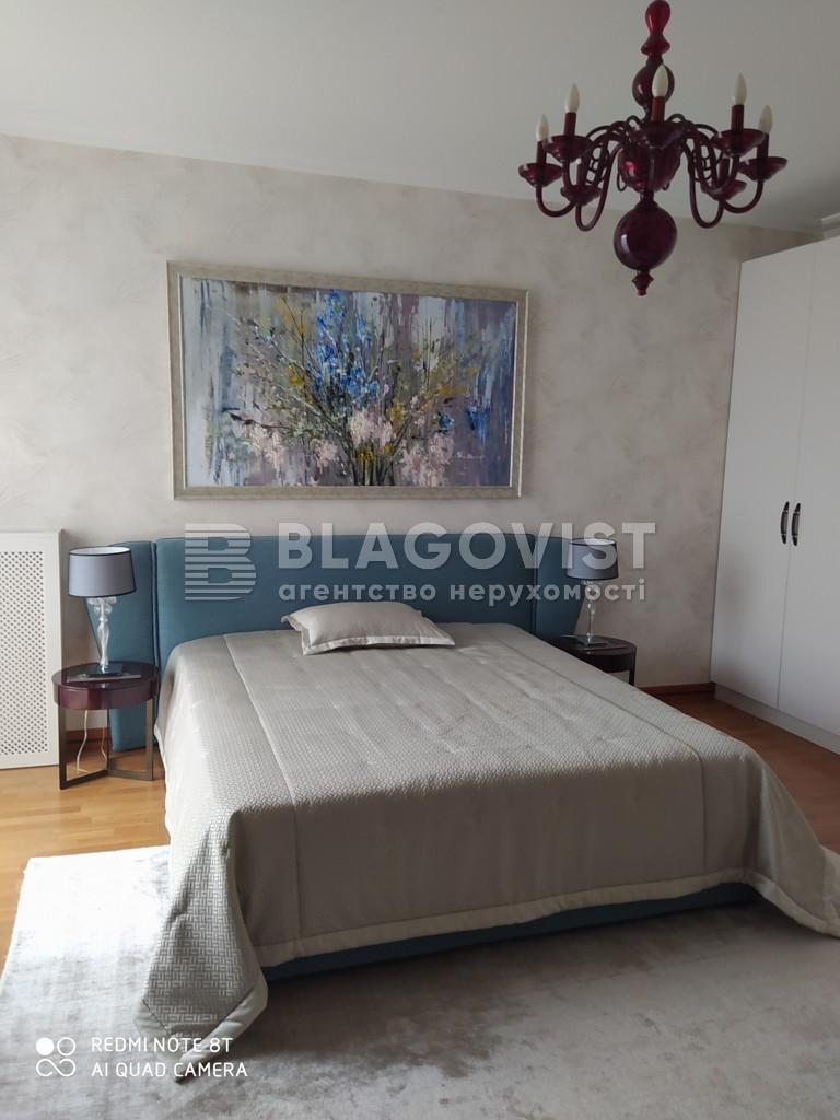 Квартира M-31942, Інститутська, 18а, Київ - Фото 12