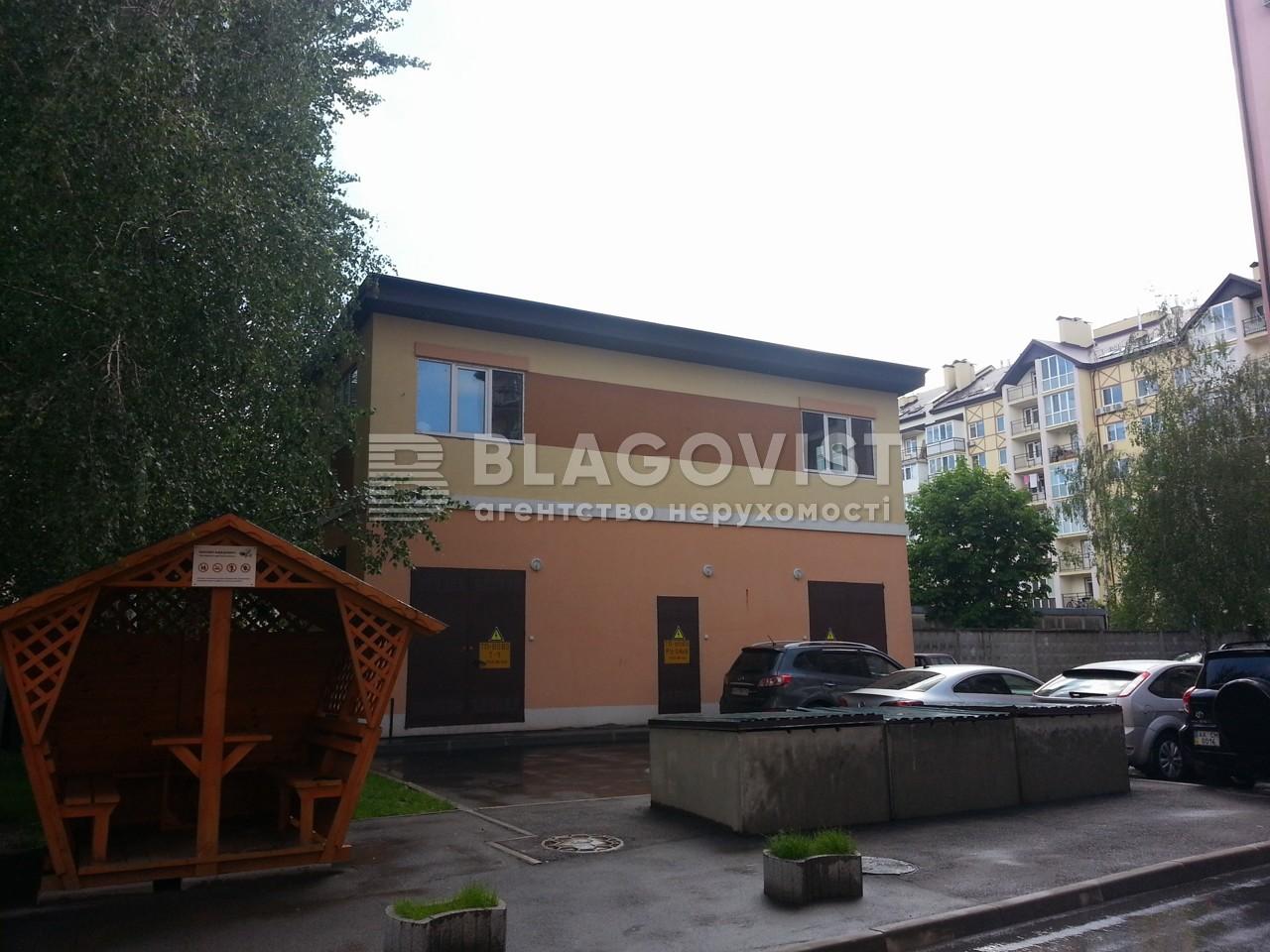Нежилое помещение, Лебедева Академика, Киев, R-33495 - Фото 1