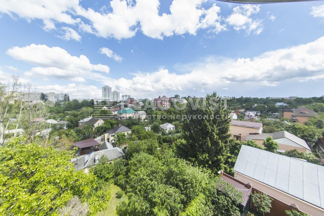 Будинок F-10953, Листопадна, Київ - Фото 47