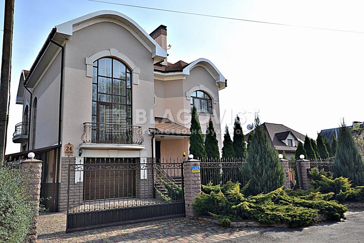 Дом E-39612, Петровское (Бориспольский) - Фото 4