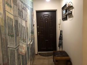 Квартира Z-670665, Окипной Раиcы, 10б, Киев - Фото 9