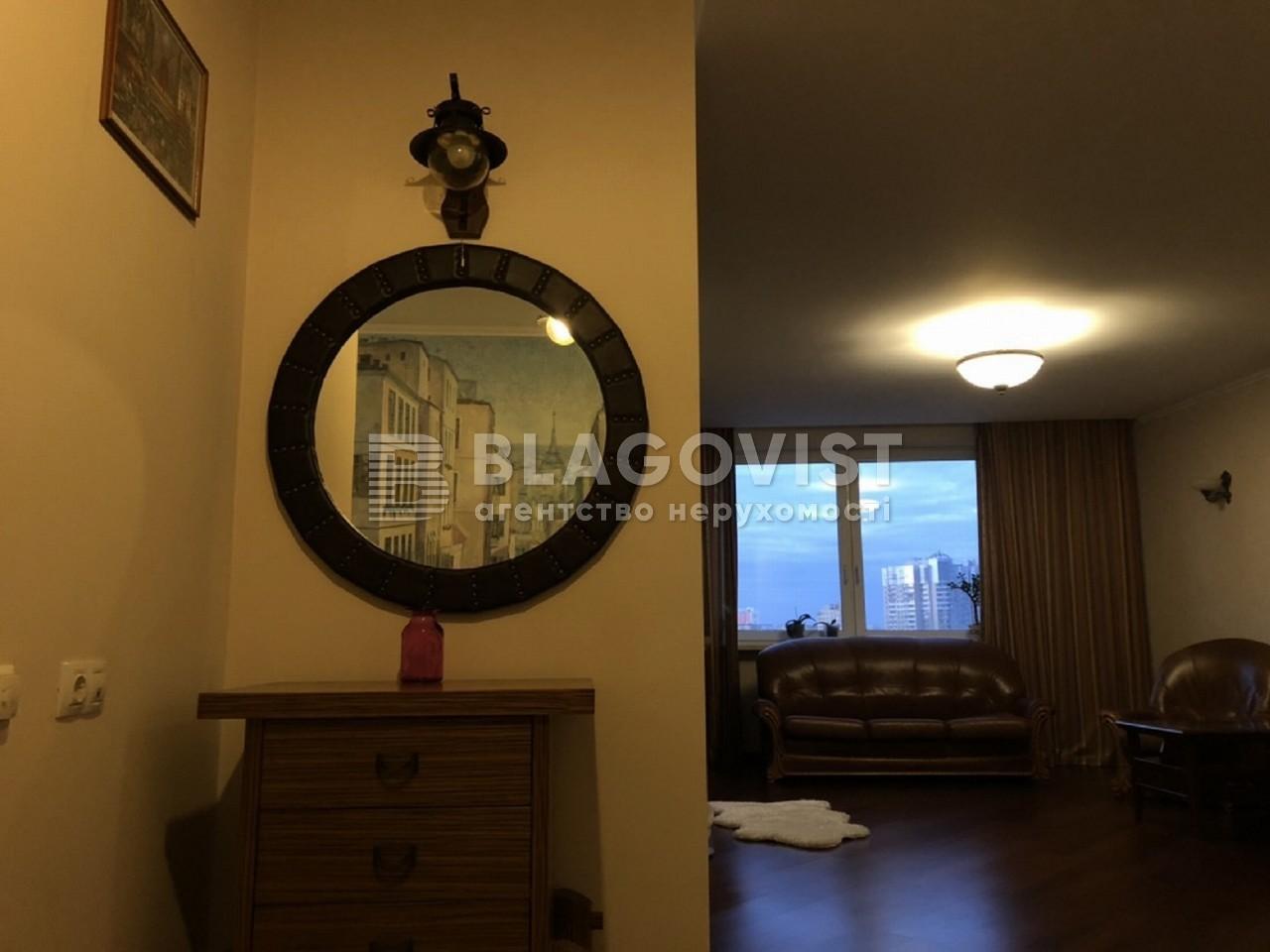 Квартира Z-670665, Окипной Раиcы, 10б, Киев - Фото 4