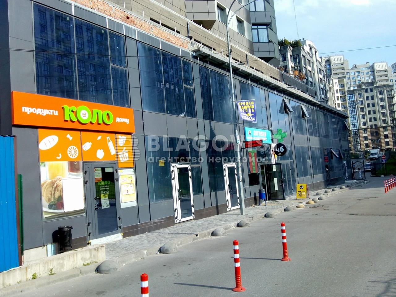 Нежилое помещение, Z-663729, Драгомирова Михаила, Киев - Фото 10