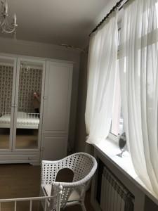 Квартира Z-708393, Хоткевича Гната (Красногвардейская), 8, Киев - Фото 14