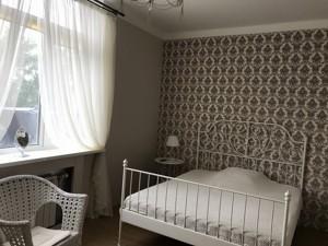 Квартира Z-708393, Хоткевича Гната (Красногвардейская), 8, Киев - Фото 10