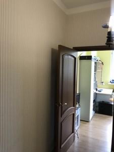 Квартира Z-708393, Хоткевича Гната (Красногвардейская), 8, Киев - Фото 24