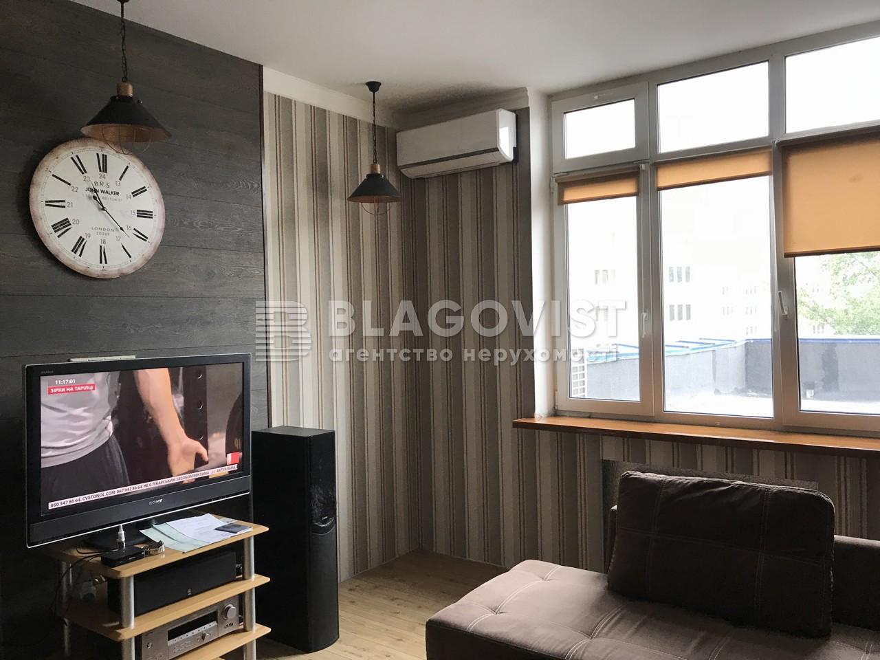Квартира Z-708393, Хоткевича Гната (Красногвардейская), 8, Киев - Фото 7