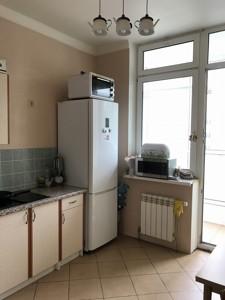 Квартира Z-708393, Хоткевича Гната (Красногвардейская), 8, Киев - Фото 19