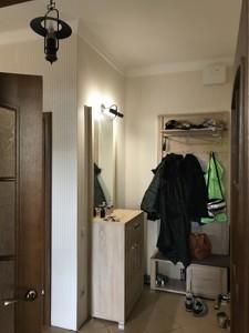 Квартира Z-708393, Хоткевича Гната (Красногвардейская), 8, Киев - Фото 25
