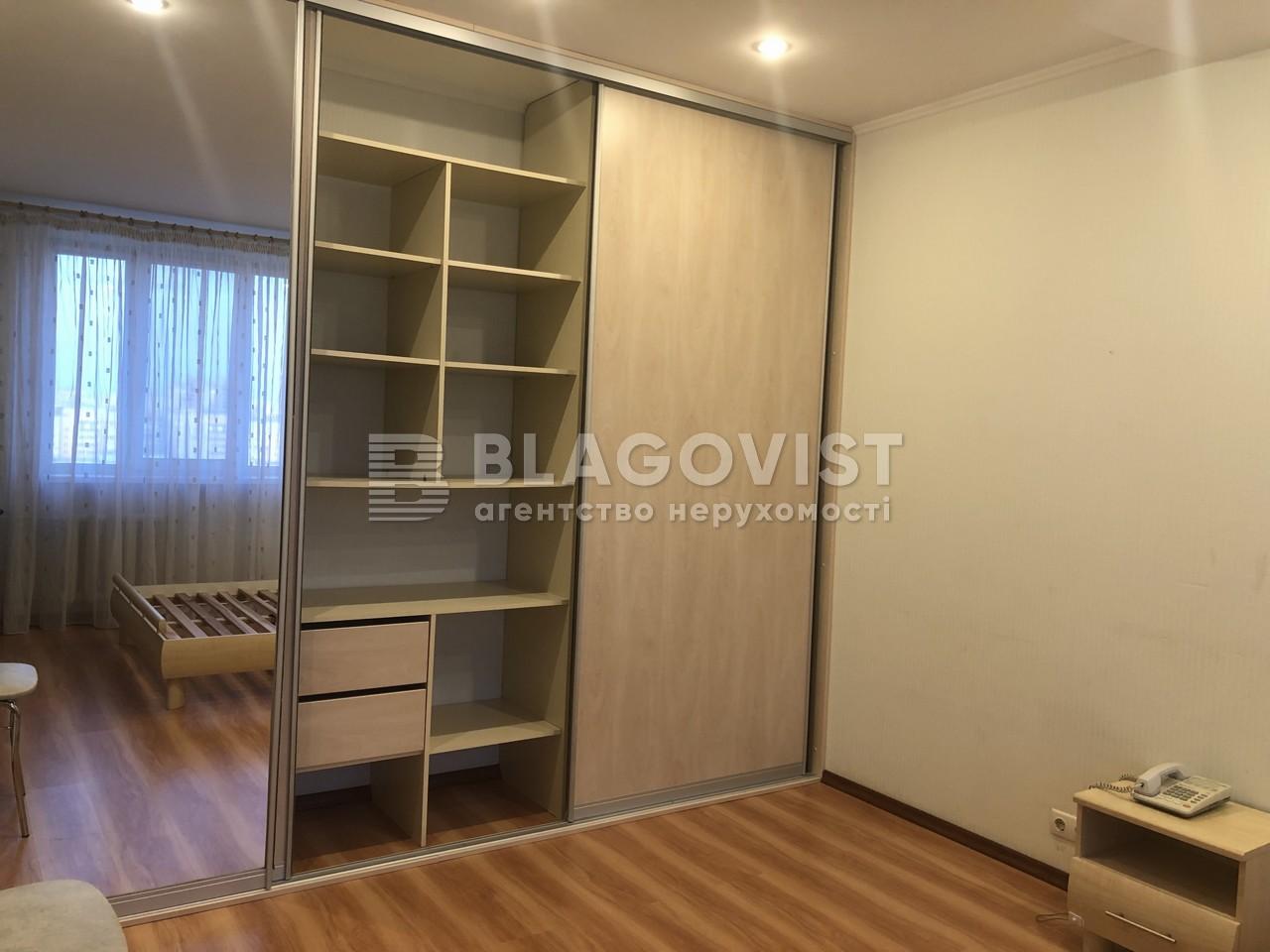 Квартира Z-1766054, Никольско-Слободская, 2в, Киев - Фото 9