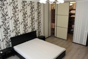 Квартира Сікорського Ігоря (Танкова), 4г, Київ, Z-587426 - Фото 4