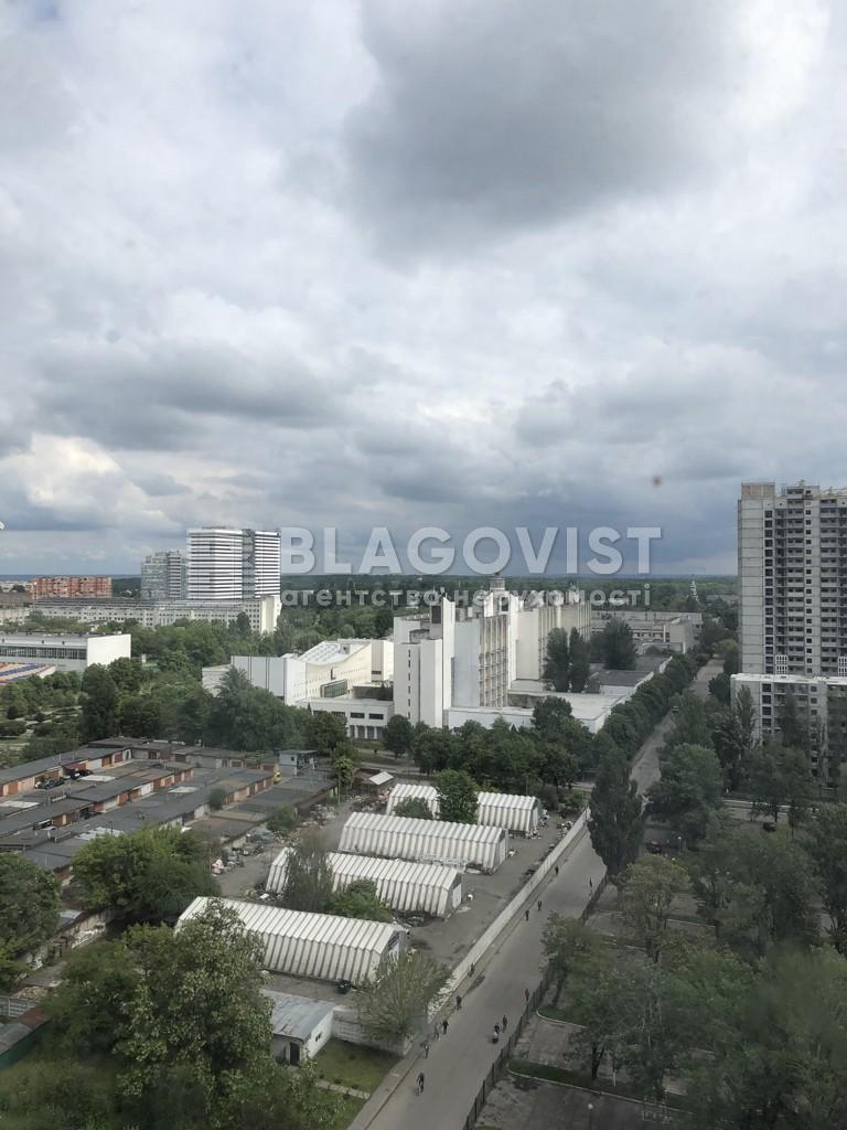 Квартира R-15159, Ломоносова, 81б, Киев - Фото 10