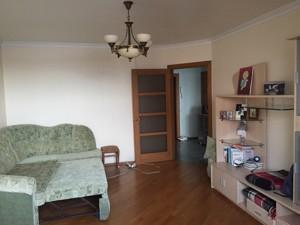 Квартира Григоренка П.просп., 38, Київ, H-47030 - Фото 2