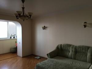 Квартира Григоренка П.просп., 38, Київ, H-47030 - Фото 3