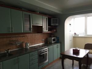Квартира Григоренка П.просп., 38, Київ, H-47030 - Фото 7