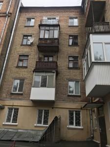 Нежилое помещение, Хмельницкого Богдана, Киев, R-22823 - Фото3