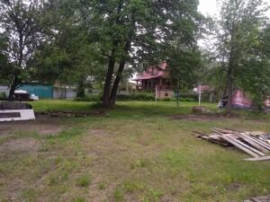 Земельный участок Кийлов, P-28173 - Фото 5