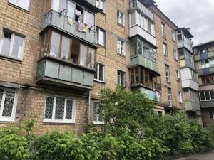 Нежилое помещение, H-48853, Щусева, Киев - Фото 2