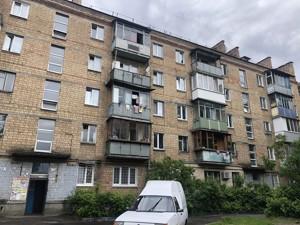 Нежилое помещение, Щусева, Киев, H-48852 - Фото1