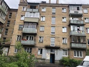 Нежилое помещение, H-48853, Щусева, Киев - Фото 3